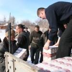 Pomoc humanitarna