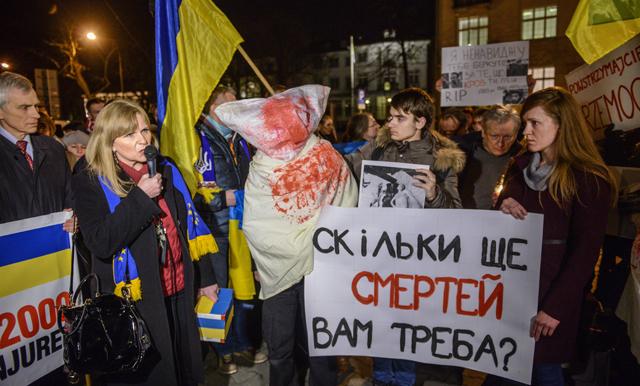 Manifestacja przed ambasad¹ Ukrainy