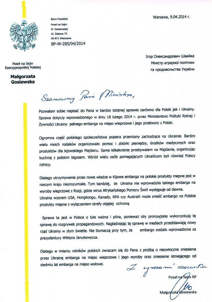 Pismo do Ministra