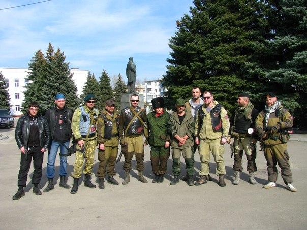 Wilki Donbas